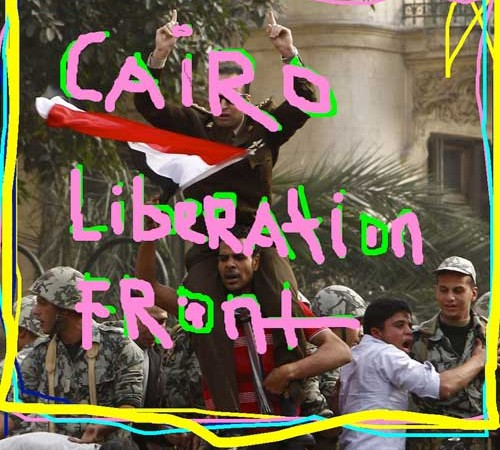 Cairo Liberation Front